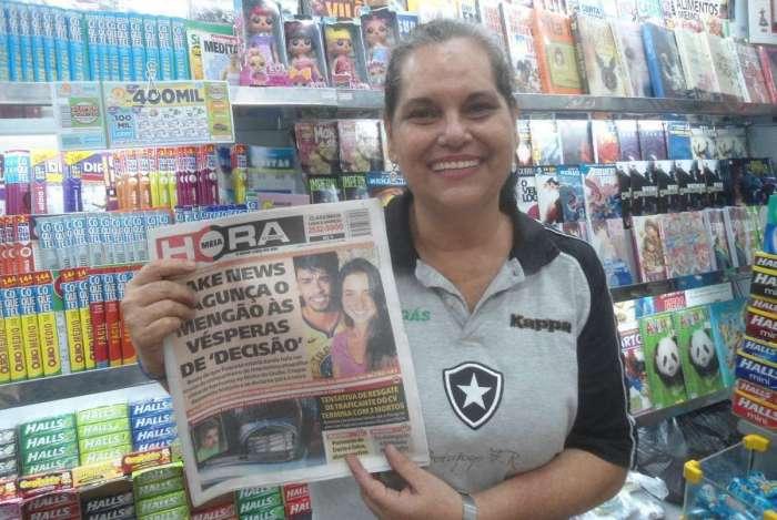 Rosana Abreu