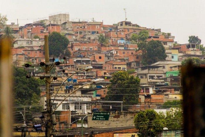 Complexo do Chapadão