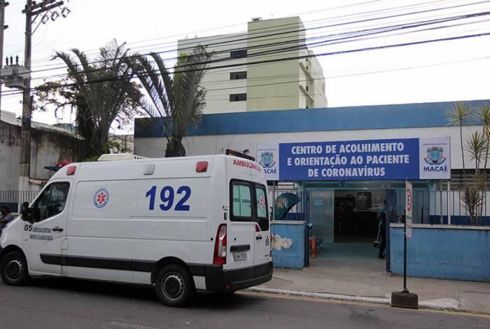 O Centro de Triagem está em funcionamento no antigo Centro de Saúde Dr. Jorge Caldas, no Centro