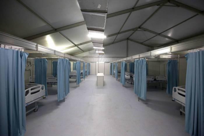 Hospital de Campanha do Riocentro