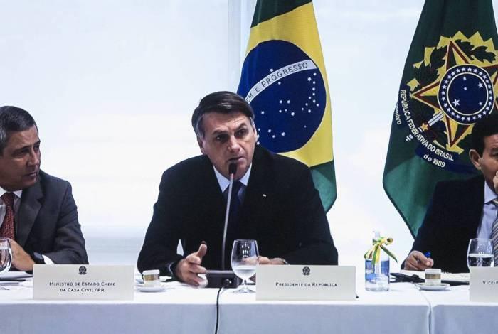 Vídeo da reunião ministerial do dia 22 de abril, divulgado nesta sexta-feira
