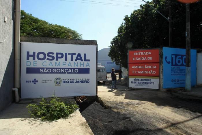 Entrada do hospital de campanha de São Gonçalo