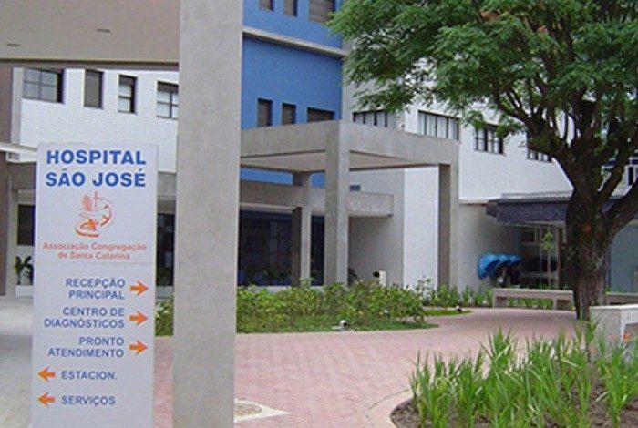 Hospital São José é uma das três unidades conveniadas ao SUS em Teresópolis